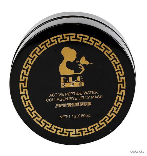 "Патчи для кожи вокруг глаз ""Active Peptide Water"" (60 шт.) — фото, картинка"