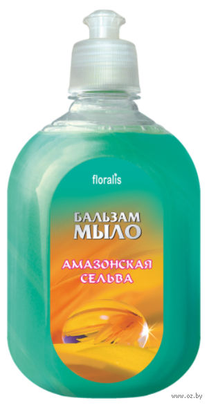 """Жидкое мыло """"Амазонская Сельва"""" (580 мл) — фото, картинка"""