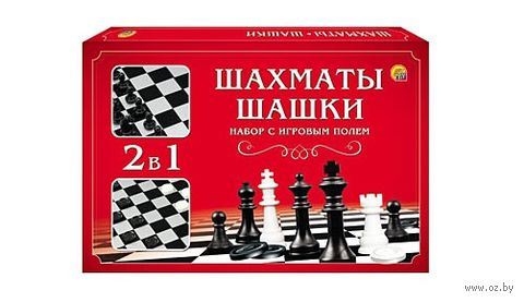 Шахматы и шашки (арт. ИН-1614)