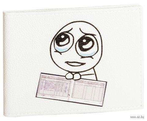 """Обложка для зачетной книжки """"Поставьте зачет"""" — фото, картинка"""