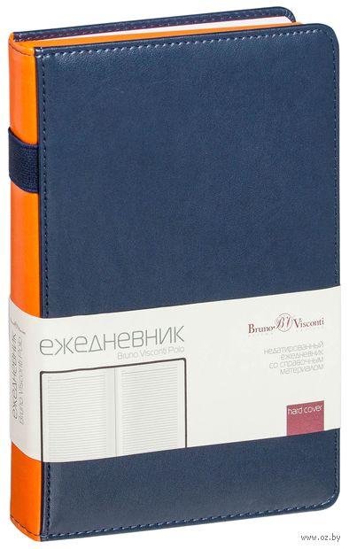 "Ежедневник недатированный ""Polo"" (A5; синий) — фото, картинка"