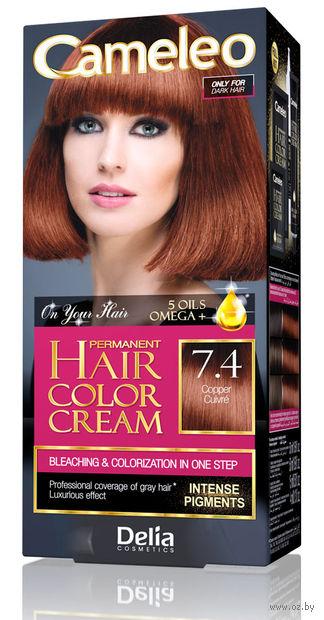 """Крем-краска для волос """"Cameleo"""" (тон: 7.4, медный) — фото, картинка"""
