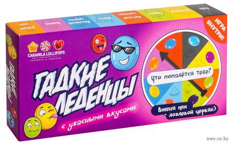 """Карамель леденцовая """"Гадкие леденцы. Игра"""" (150 г) — фото, картинка"""