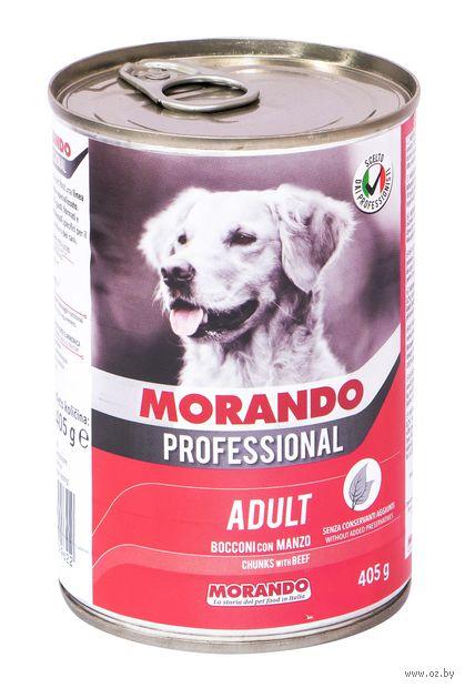 """Консервы для собак """"Cane"""" (405 г; говядина) — фото, картинка"""