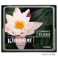 Карта памяти Compact Flash 8Gb Kingston
