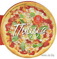Пицца. Карла Барди