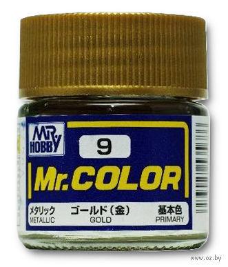 Краска Mr. Color (gold, C9)