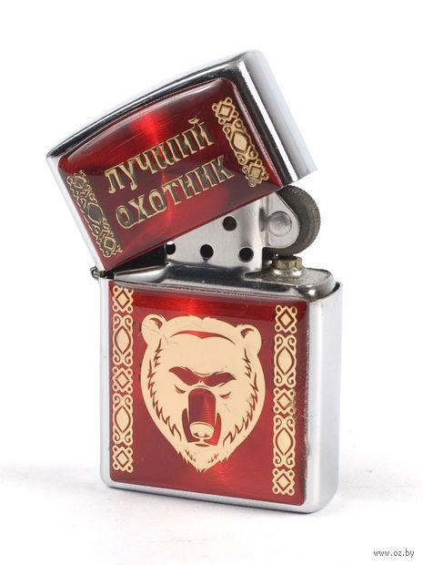 """Зажигалка бензиновая в металлическом корпусе """"Лучший охотник"""" (6,5*8 см, арт. 10277124)"""