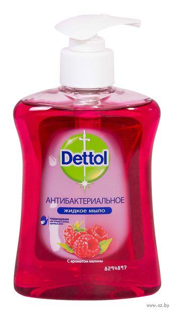 """Жидкое мыло """"Восстановление"""" (250 мл)"""