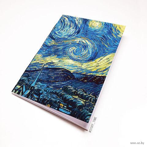"""Блокнот белый """"Ван Гог. Звездная ночь"""" А6 (387)"""