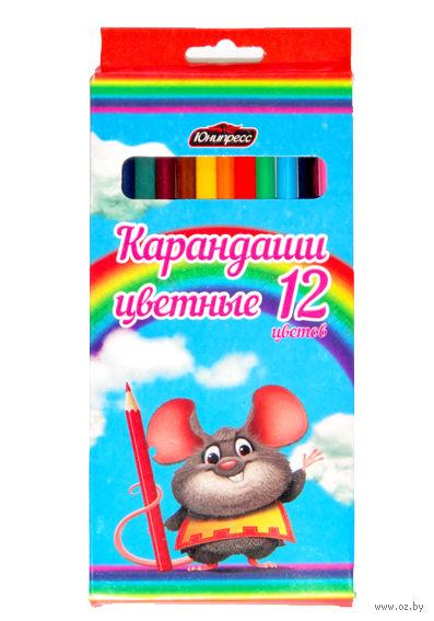 """Цветные карандаши """"Мышонок"""" (12 цветов)"""