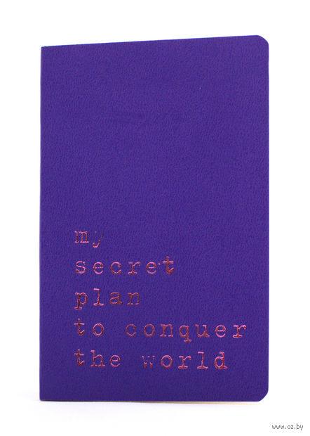 """Записная книжка Молескин """"Volant. My Secret Plan"""" в линейку (карманная; мягкая пурпурная обложка)"""