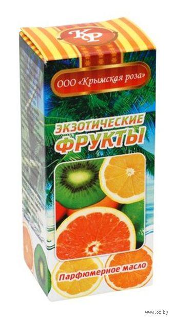 """Парфюмерное масло """"Экзотические фрукты"""" (10 мл) — фото, картинка"""