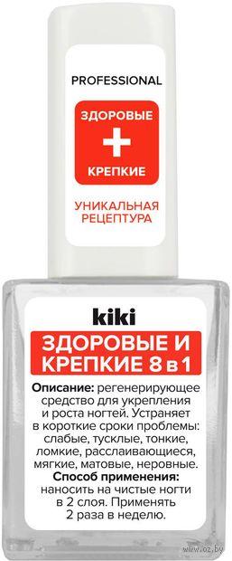 """Средство для укрепления ногтей """"Здоровые и крепкие"""" тон: прозрачный — фото, картинка"""
