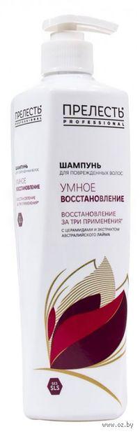 """Шампунь для волос """"Умное восстановление"""" (380 мл) — фото, картинка"""
