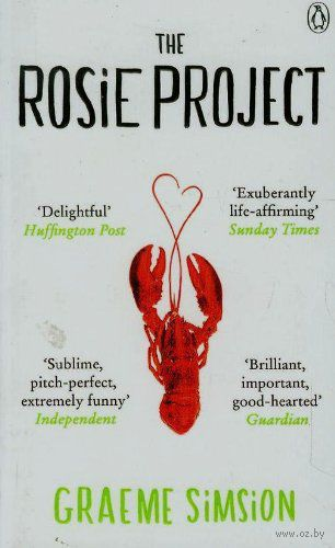 The Rosie Project. Грэм Симсион