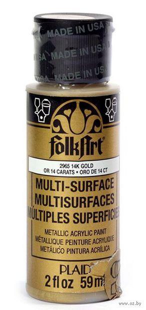 "Краска акриловая ""FolkArt Multi-Surface"" (золото металлик, 59 мл; арт. PLD-02965)"