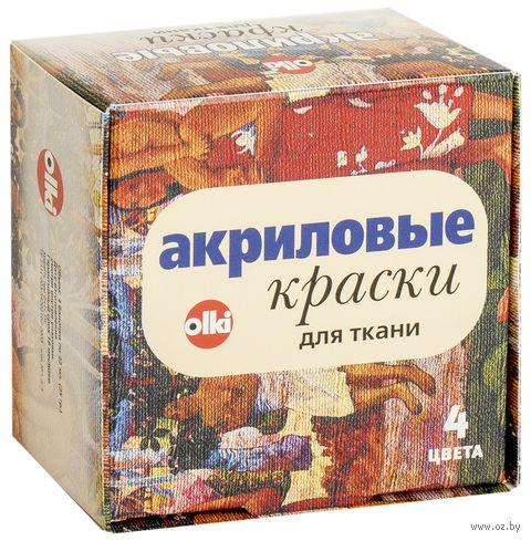 "Краски акриловые по ткани ""Olki"" (4 цвета) — фото, картинка"
