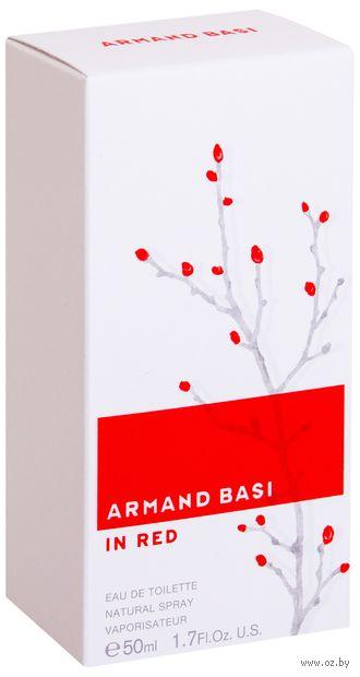 """Туалетная вода для женщин Armand Basi """"In Red"""" (50 мл)"""