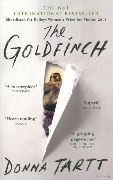 The Goldfinch — фото, картинка
