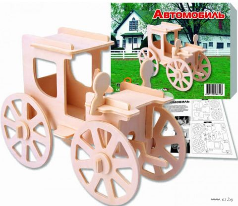 """Сборная деревянная модель """"Автомобиль"""" (Большой) — фото, картинка"""