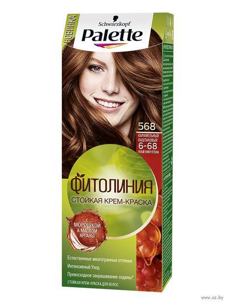 """Крем-краска для волос """"Фитолиния"""" тон: 568, карамельный каштановый — фото, картинка"""