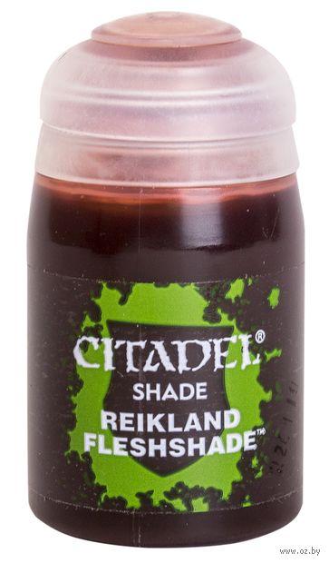 """Краска акриловая """"Citadel Shade"""" (reikland fleshshade; 24 мл) — фото, картинка"""