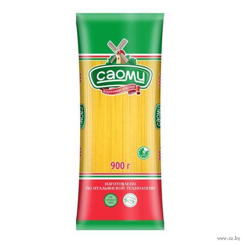 """Макароны """"Саоми. Спагетти"""" (900 г) — фото, картинка"""