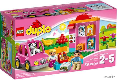 """LEGO Duplo """"Супермаркет"""""""