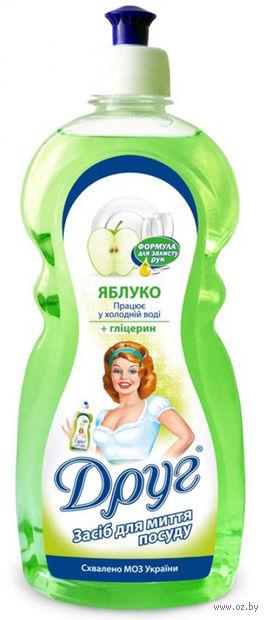 """Средство для мытья посуды """"Яблоко"""" (500 мл) — фото, картинка"""