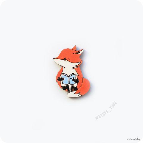"Мини-брошка деревянная ""Лиса с книжкой"" (арт. 231) — фото, картинка"