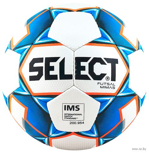 Мяч футзальный Select Futsal Mimas (арт. 852608) — фото, картинка