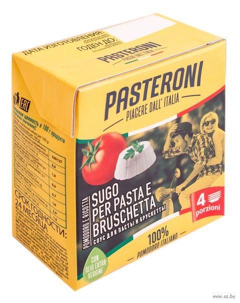 """Соус томатный """"Pasteroni. С рикоттой"""" (340 г) — фото, картинка"""