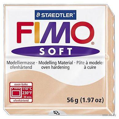 """Глина полимерная """"FIMO Soft"""" (телесный; 56 г)"""
