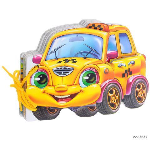Такси — фото, картинка