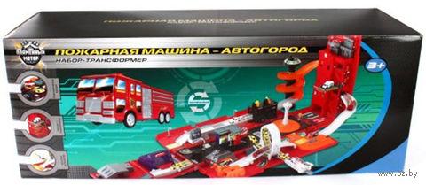 """Игровой набор """"Пожарная машина - Автогород"""""""