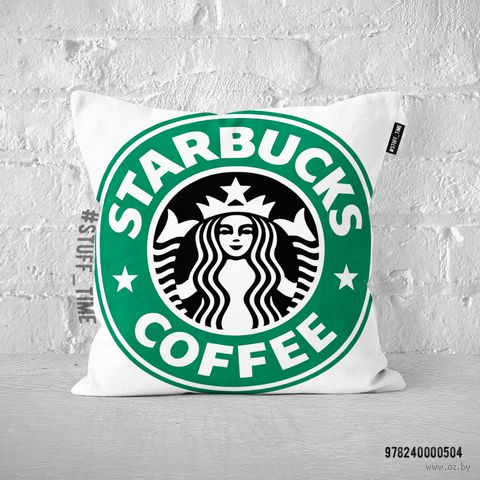 "Подушка ""Старбакс кофе"" (504)"