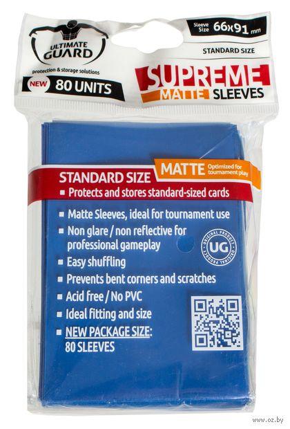 "Протекторы ""Supreme Matte"" (66х91 мм; 80 шт.; синие) — фото, картинка"