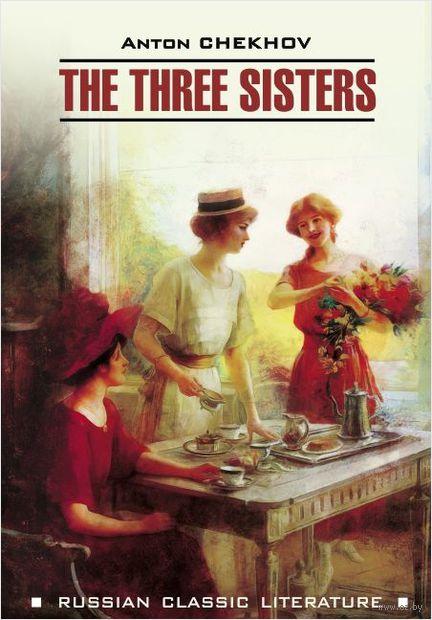 The Three Sisters — фото, картинка