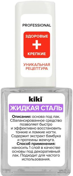 """Средство для укрепления ногтей """"Жидкая сталь"""" (10 мл) — фото, картинка"""