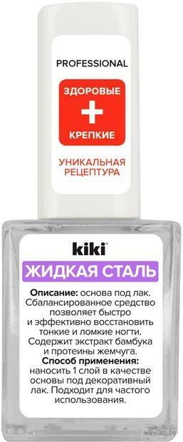 """Средство для укрепления ногтей """"Жидкая сталь"""" тон: прозрачный — фото, картинка"""