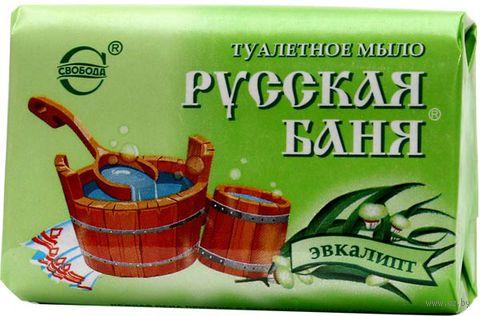 "Мыло ""Эвкалипт"" (100 г) — фото, картинка"