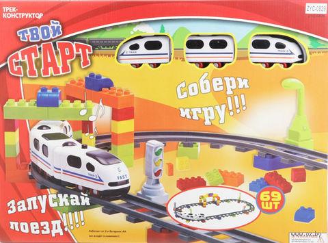 """Конструктор """"Твой старт"""" (арт. ZYC-0829)"""
