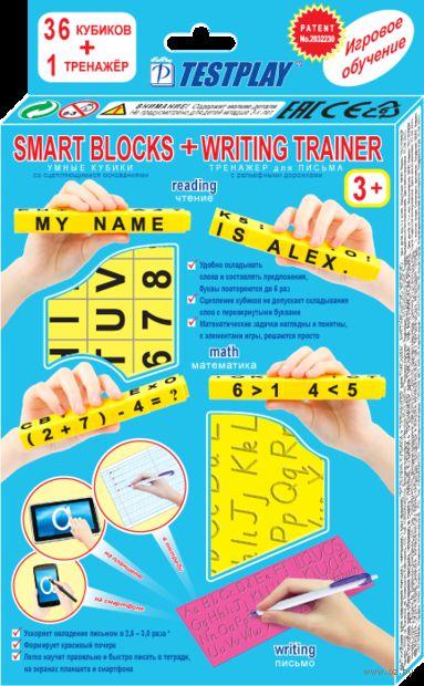 """Кубики """"Умные кубики и тренажер для письма. Английский язык"""" (36 кубиков + 1 тренажер)"""