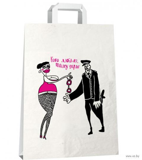 """Пакет бумажный подарочный """"Кого люблю, тому дарю… Мент"""" (22х33 см)"""