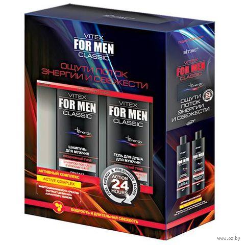 """Подарочный набор """"Vitex For Men Classic"""" (шампунь, гель для душа)"""