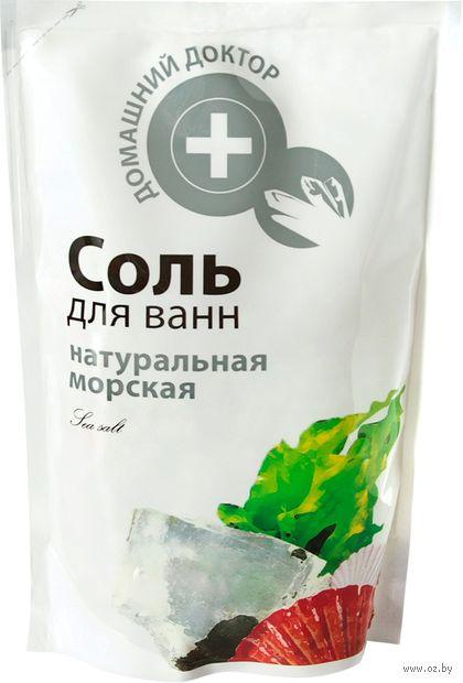 Соль для ванн натуральная морская (500 г)