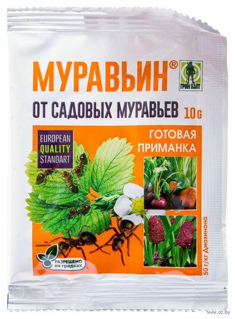 "Средство от садовых муравьев ""Муравьин"" (10 г) — фото, картинка"