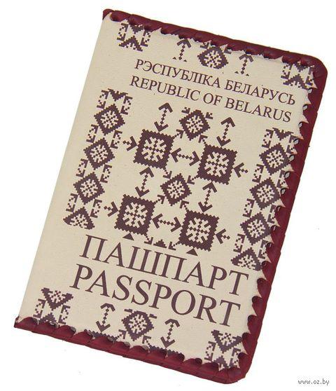 Обложка на паспорт (арт. C5-103-791) — фото, картинка