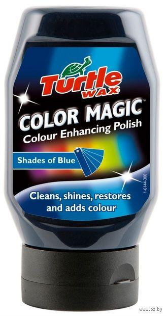 Полироль Color Magic (0,3 л; тёмно-синий) — фото, картинка